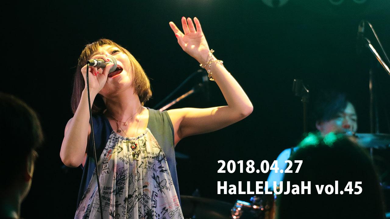Sabãoライブレポ / 2018年4月27日「ハレルヤvol.45」@渋谷eggman