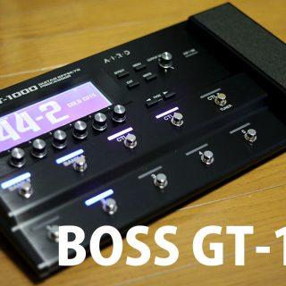 関連記事『BOSS GT-1000を購入!過去のGTシリーズと比較しつつのファーストインプレッション』のサムネイル画像