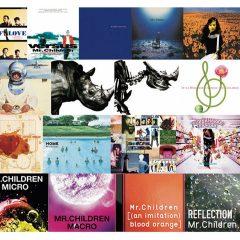 関連記事『Mr.Childrenが全てのシングル曲と全てのアルバムを配信開始!』のサムネイル画像