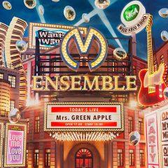 Mrs. GREEN APPLEの3rdフルアルバム「ENSEMBLE」はバラエティーに富んだ聴きやすいアルバム