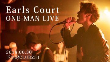 2018年6月30日Earls Courtワンマンライブ@下北沢CLUB251ライブレポ