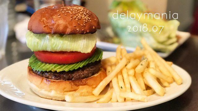 【2018年7月まとめ】上半期を振り返って買ってよかったものとハンバーガー屋ランキングをまとめました