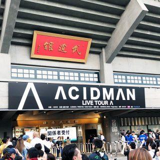 """2018年7月13日ACIDMAN LIVE TOUR """"Λ(ラムダ)""""@武道館セットリストと個人的な感想ちょっと"""