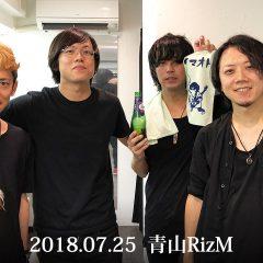 2018年7月25日青山RizMでアマオトのライブ!新曲「color × color」初披露しました!