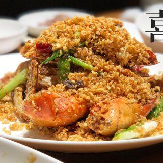 銀座「喜記(ヘイゲイ)」の海鮮料理がどれもおいしすぎ!マッドクラブもアワビも最高でした!