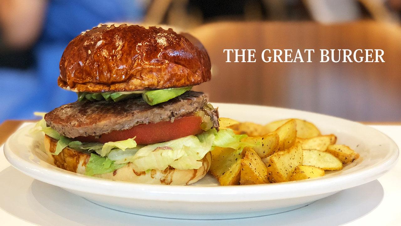 原宿の「THE GREAT BURGER(ザ グレートバーガー)」のハンバーガーがバランスよくておいしかった