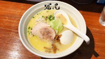 【閉店】武蔵小山「拉麺 冠尾(カムロ)」の鶏白湯ラーメンが濃厚だけどさっぱりしておいしかった