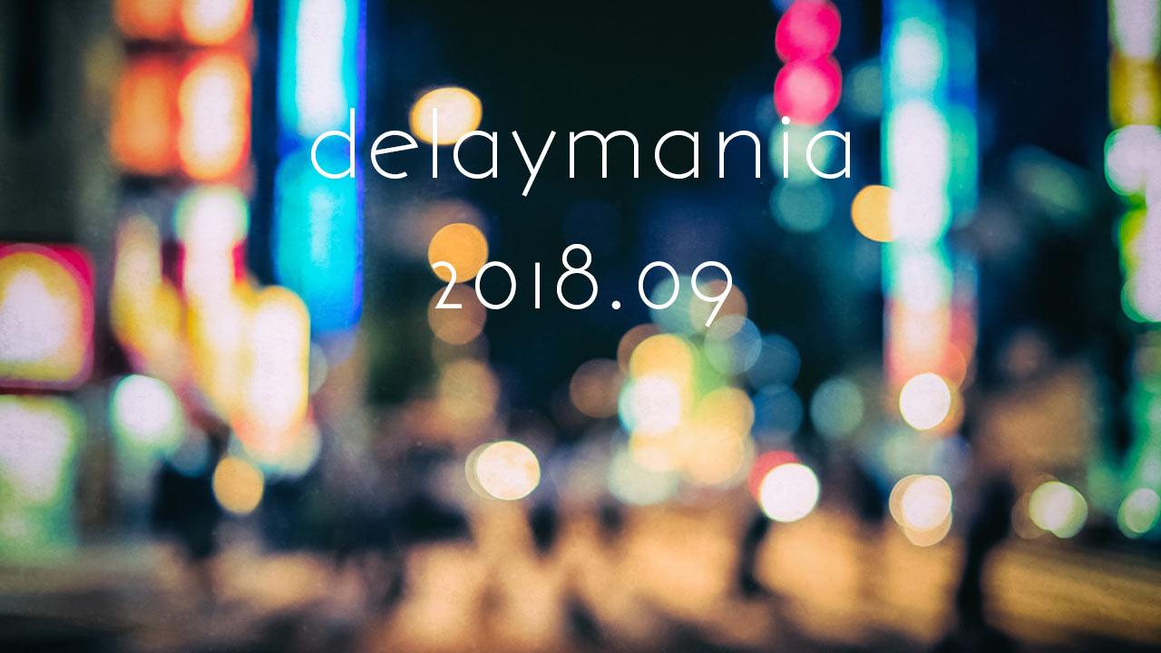 2018年9月まとめ!地域ブログを始めました!