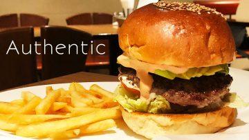 溜池山王「オーセンティック」の王道ハンバーガーがおいしい!
