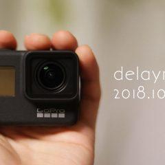 2018年10月まとめ!delaymaniaのデザインをリニューアルしてGoProにハマった月でした!
