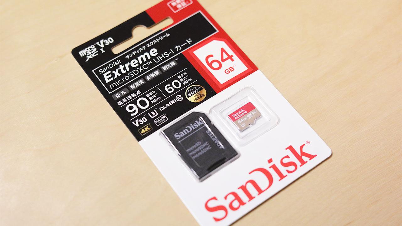 GoProに入れるmicro SDはSunDisk ExtremeかSunDisk Extreme Proじゃないといけないらしい