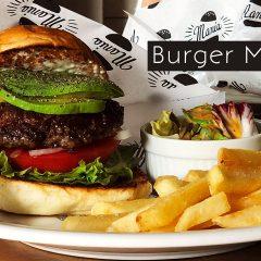 バーガーマニア広尾店はチェリーバーガーもうまいしスタンダードなハンバーガーもうまい!