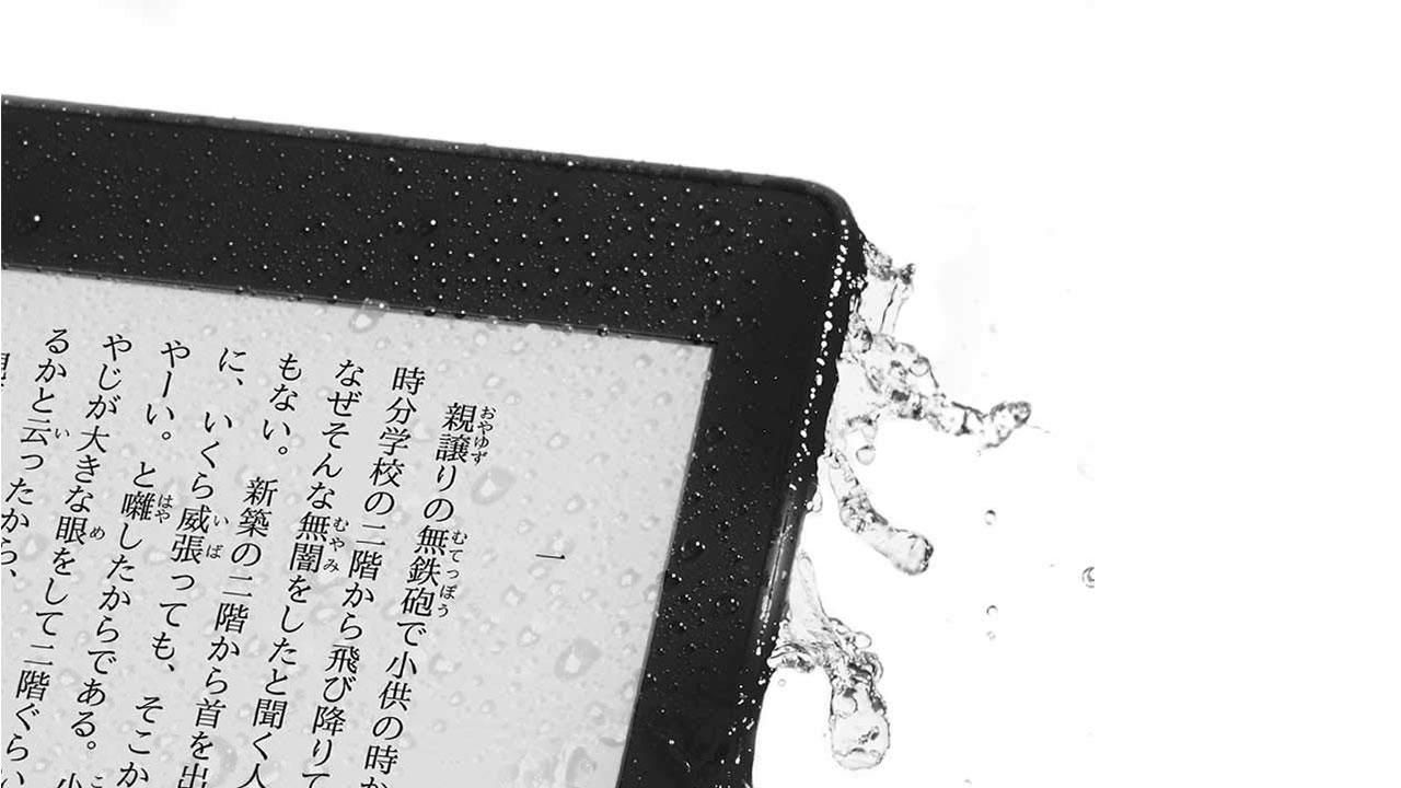 Kindle Paperwhiteがついに防水に!風呂場で電子書籍が読める!