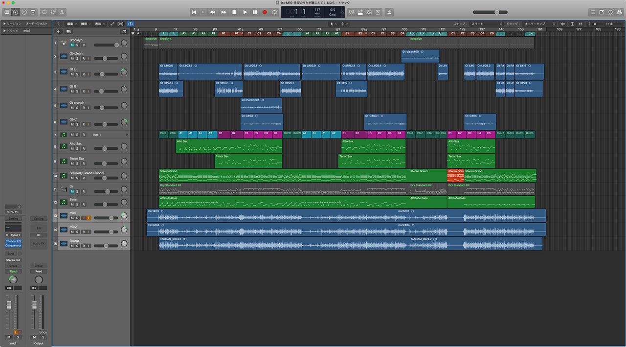 ガイド音を用意したLogic Pro Xの画面