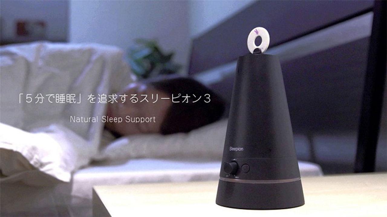 睡眠の質を改善するのにcheeroの「Sleepion3(スリーピオン3)」が良さそう