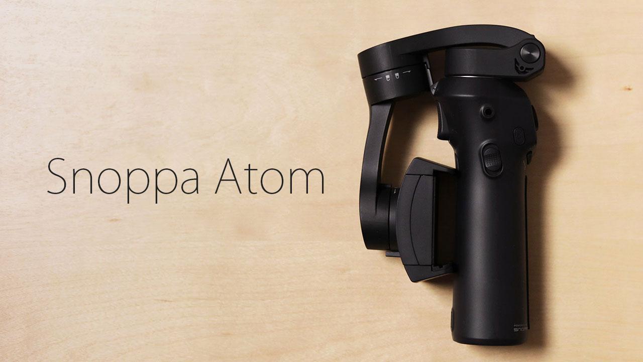 世界最小のスマホ用ジンバル「Snoppa Atom」が使いやすい!セッティングが楽で無線充電できて便利!