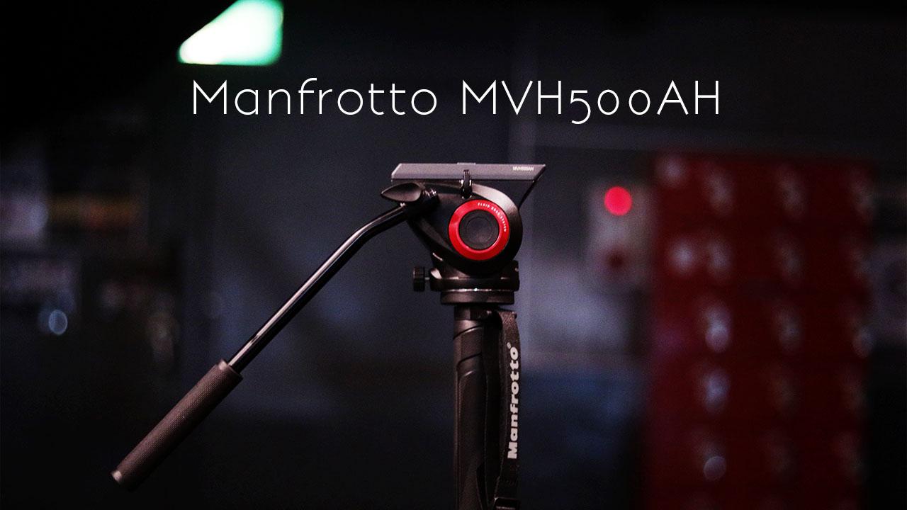 Manfrottoのビデオ雲台「MVH500AH」が価格の割に使いやすくてコスパ良い!