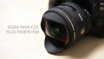 APS-C専用魚眼レンズ「SIGMA 10mm F2.8 EX DC FISHEYE HSM」がライブ撮影で大活躍!