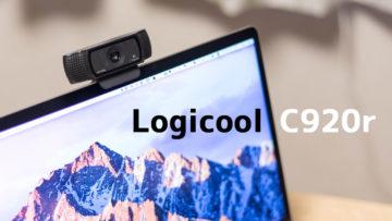 高画質のウェブカメラ「C920r」がビデオチャットだけでなく動画配信でも使えそうでいい感じ
