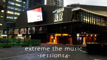 2019年2月24日感覚ピエロ「extreme the music -sessions4-」@マイナビBLITZ赤坂のざっくり感想