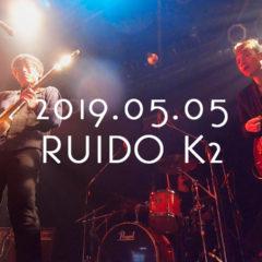 2019年5月5日Uken主催イベント@RUIDO K2にアマオトが出演しました!
