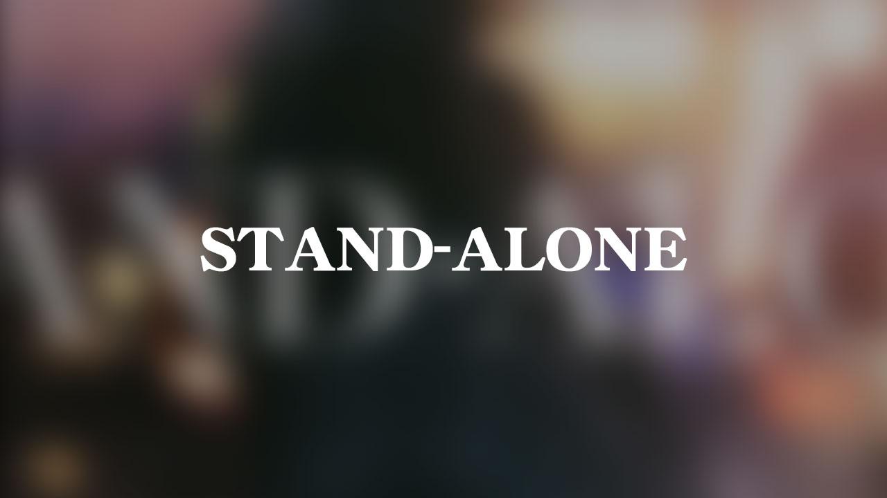 ドラマ「あなたの番です」主題歌、Aimerの「STAND-ALONE」がカッコ良すぎる!
