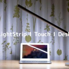 指でスライドさせて明るさ調整のできるデスクライト「LightStrip Touch Desk」がいい感じ