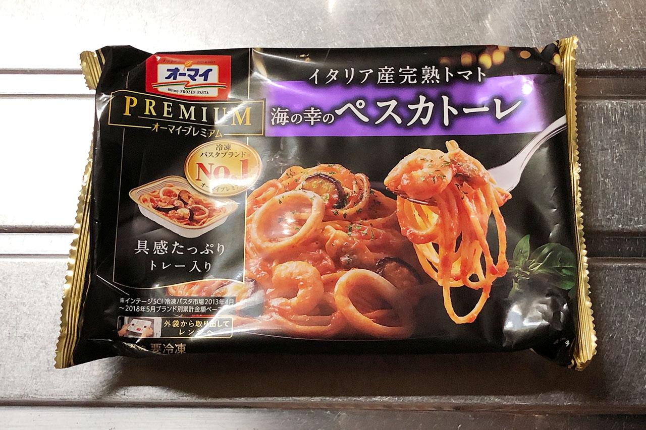 日本製粉の冷凍食品「海の幸のペスカトーレ」