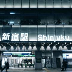 新宿はshinjuku、新橋はshimbashi。「ん」が「n」の時と「m」の時があるのはなぜ?