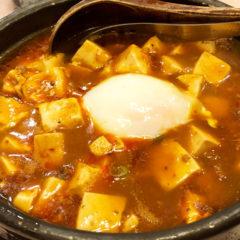 麻婆麺でおなじみの神保町「源来酒家」で食べた「麻婆カレー麺」が絶品!