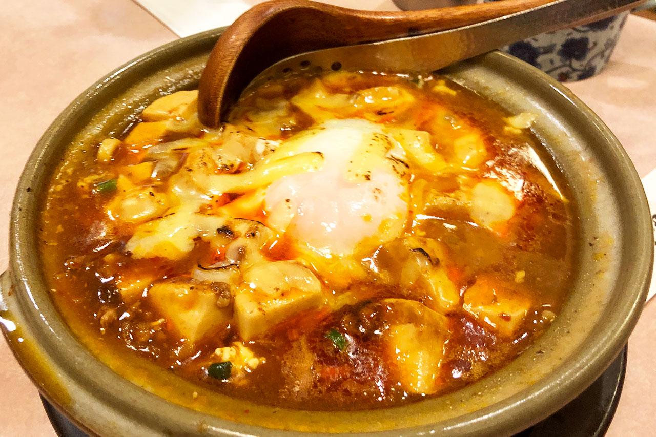 源来酒家の麻婆カレー麺(小)