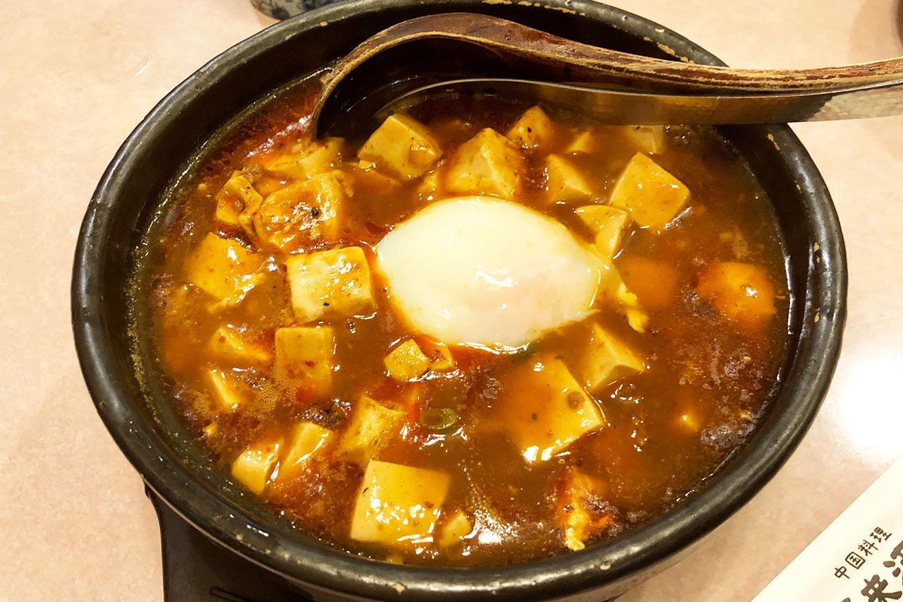 源来酒家の麻婆カレー麺