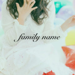 アイドルグループZOCの1stシングル「family name」が涙腺を揺さぶってくる