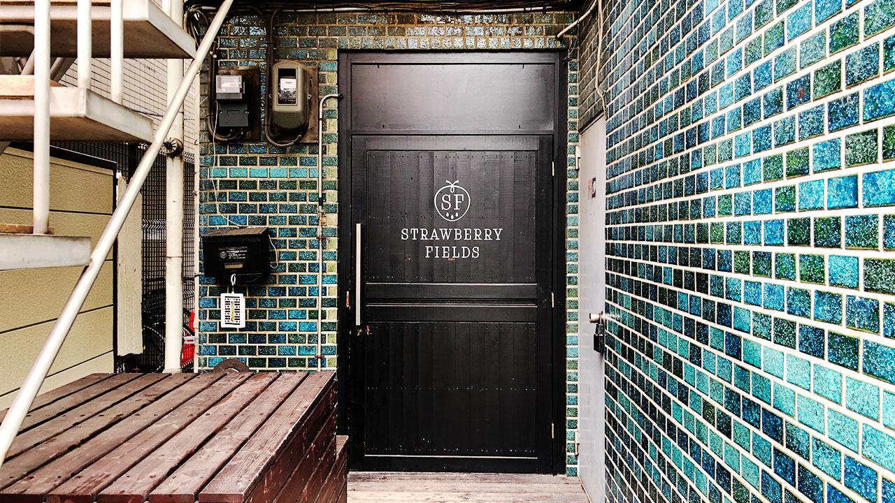 駒沢STRAWBERRY FIELDSのカッコ良い扉