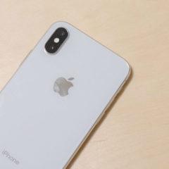 関連記事『iPhoneでSuicaなどを使う際に反応が悪い時は当てる場所が間違ってるかも』のサムネイル画像