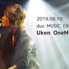 2019年8月10日渋谷 duo MUSIC EXCHANGEでUkenのワンマンライブの撮影をしてきました