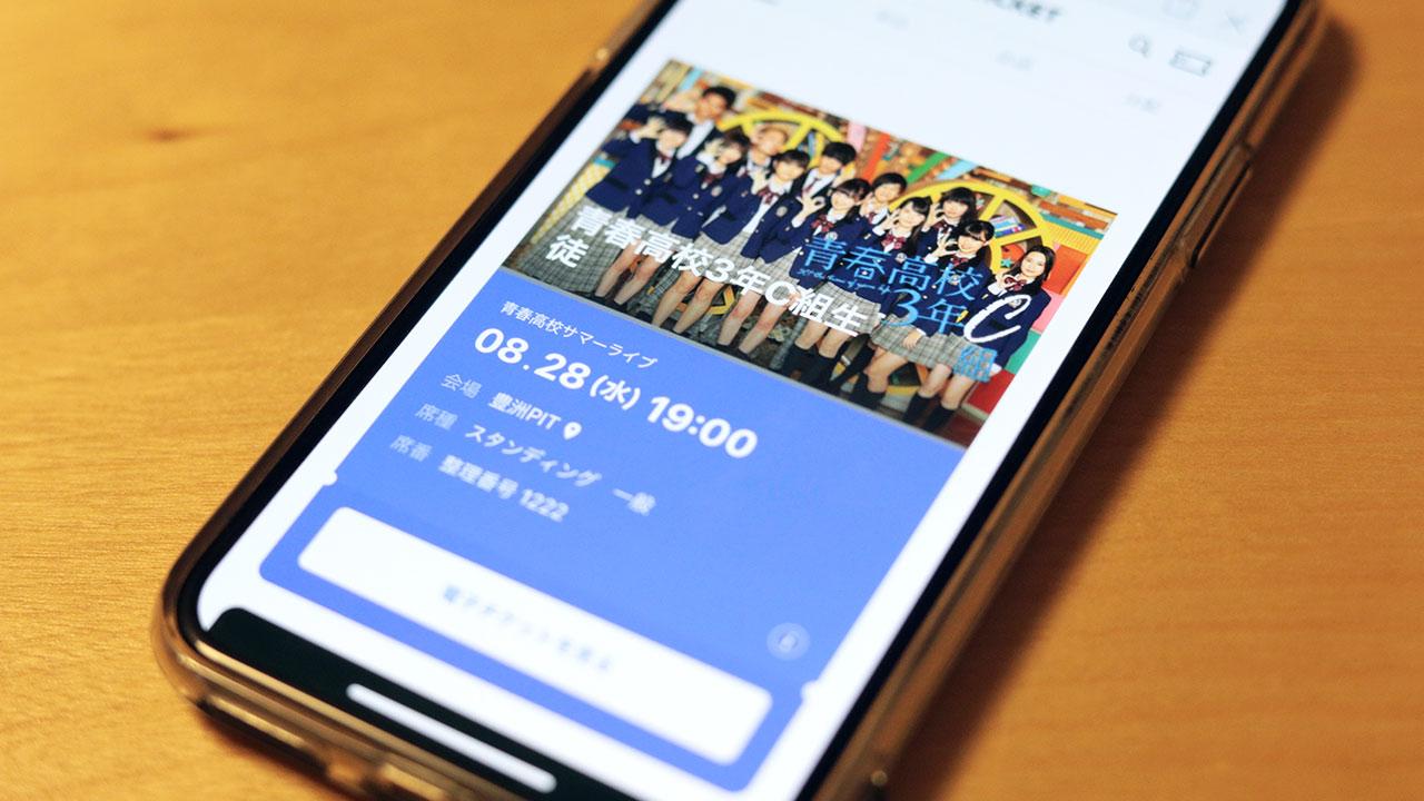 青春高校3年C組デビューKICKOFFライブ@豊洲PITライブレポ