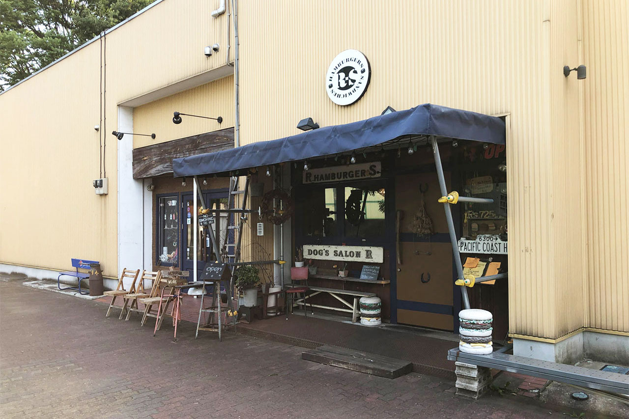 松戸のハンバーガー屋「R's(アールズ)」の外観