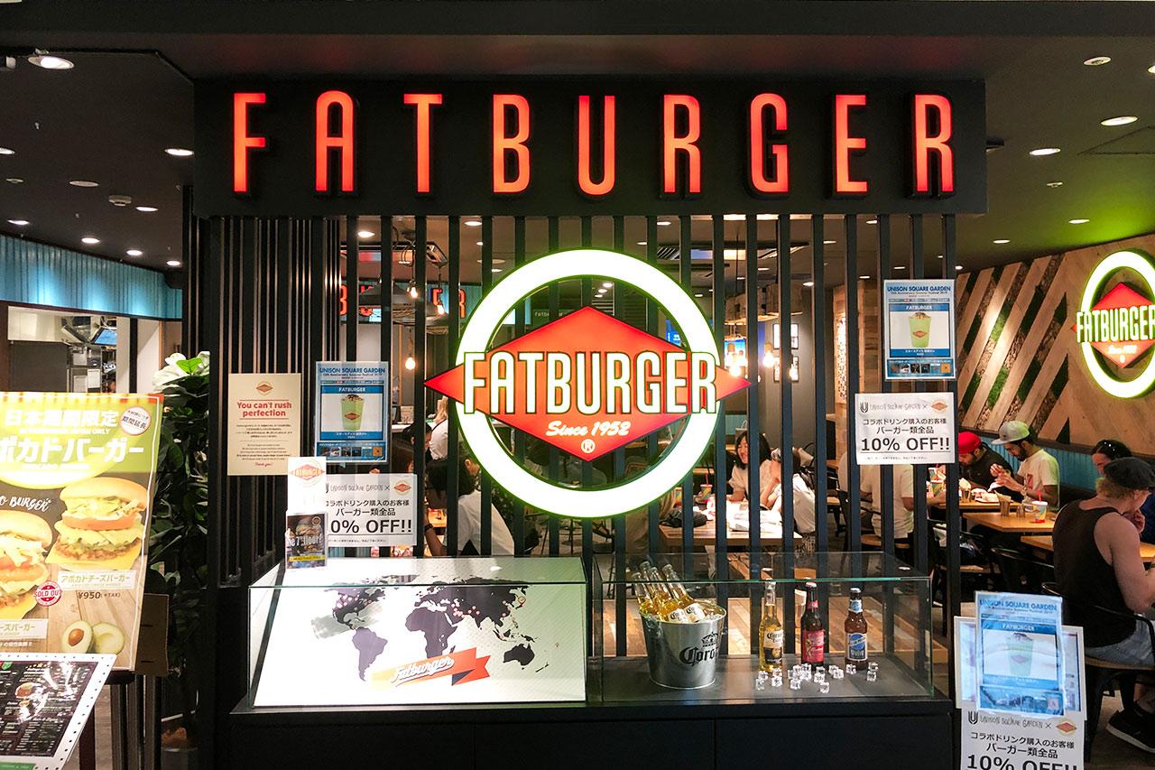 FATBURGER(ファットバーガー)の外観