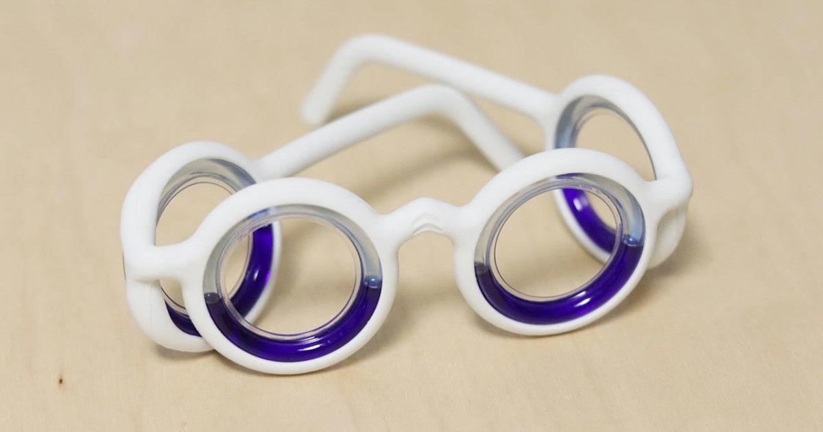 乗り物酔い防止メガネを試す :: デイリー ...