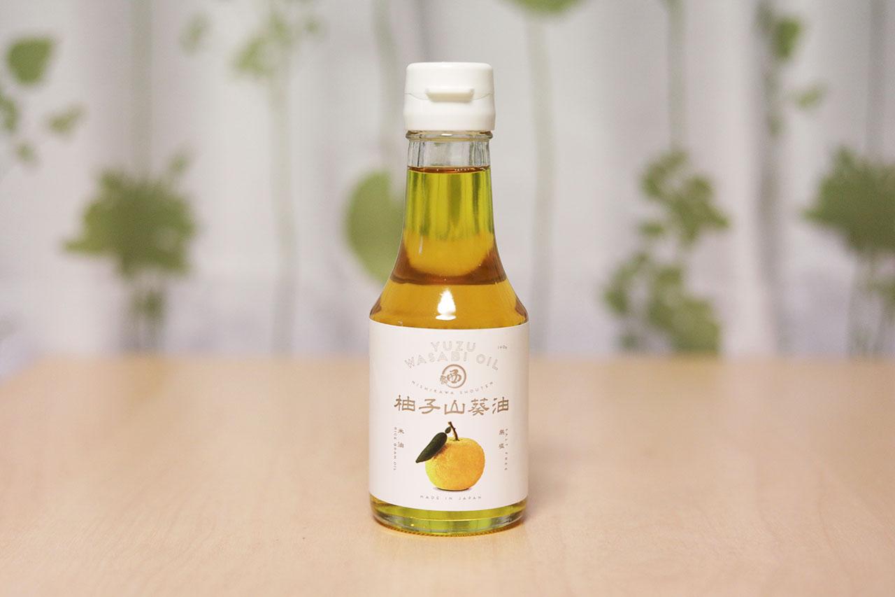 柚子山葵油(ゆずわさびオイル)の正面