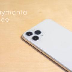 【2019年9月まとめ】iPhone 11 Pro購入したのでiPhone関連の記事が多めの月でした!