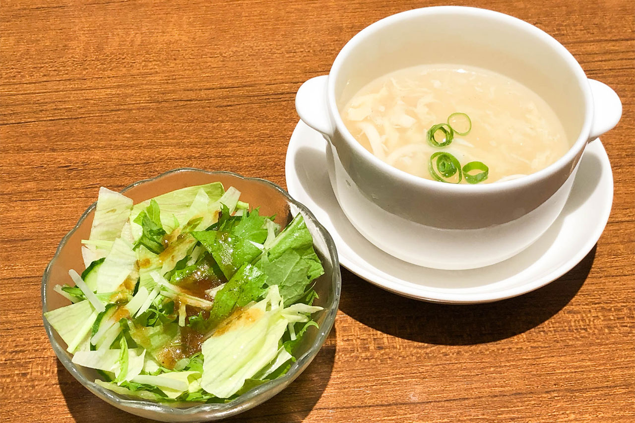喜記(ヘイゲイ)ランチのサラダとスープ