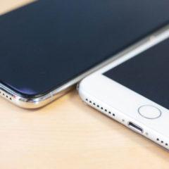 iPhoneのホームボタンよりホームバーの方が使いやすいと僕が思ってる理由