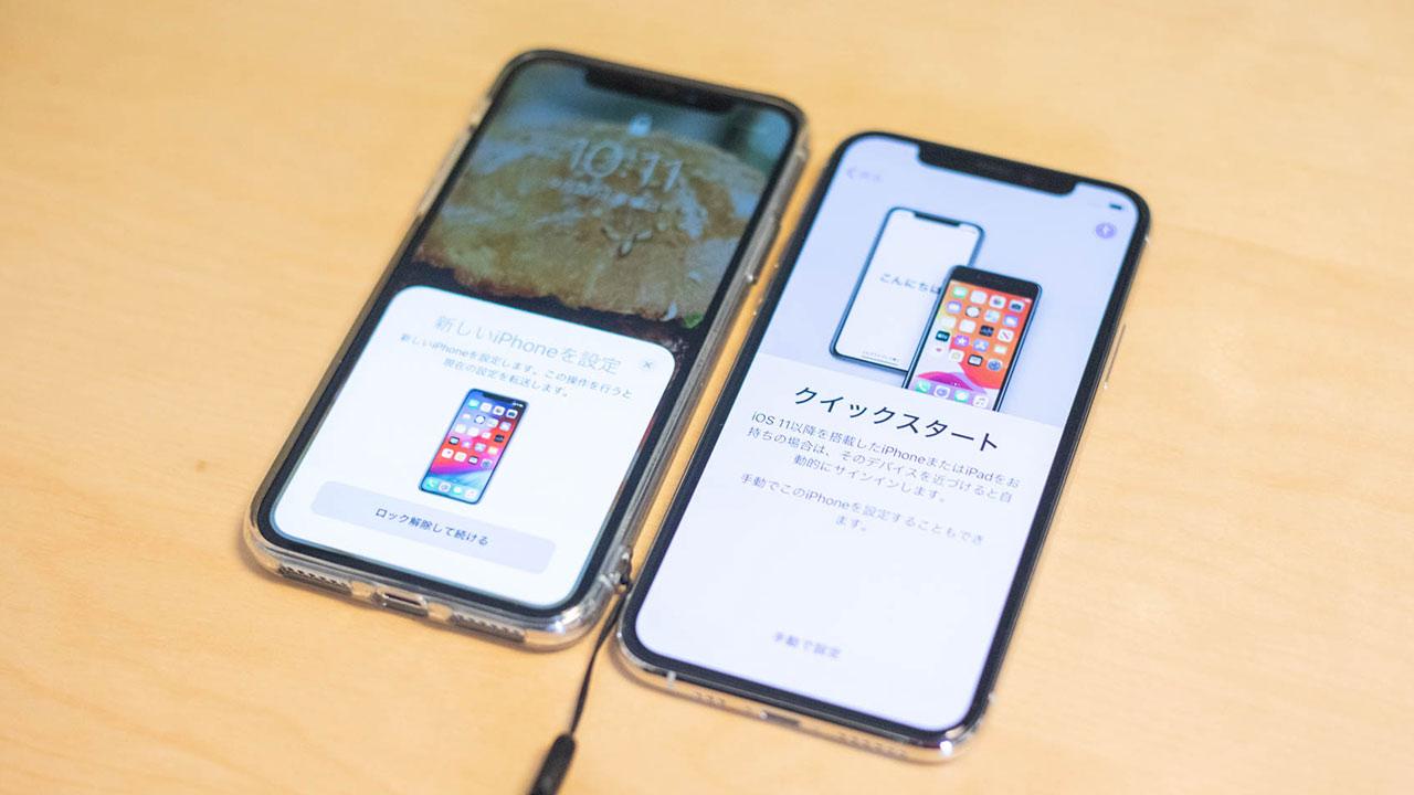 iPhone機種変更前にやるべきことと、乗り換えた後にやっておきたいことまとめ