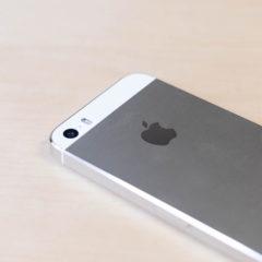 関連記事『iPhone 5sやSEからiPhone 11やiPhone 11 Proに乗り換えたらどれくらい変化があるのか』のサムネイル画像