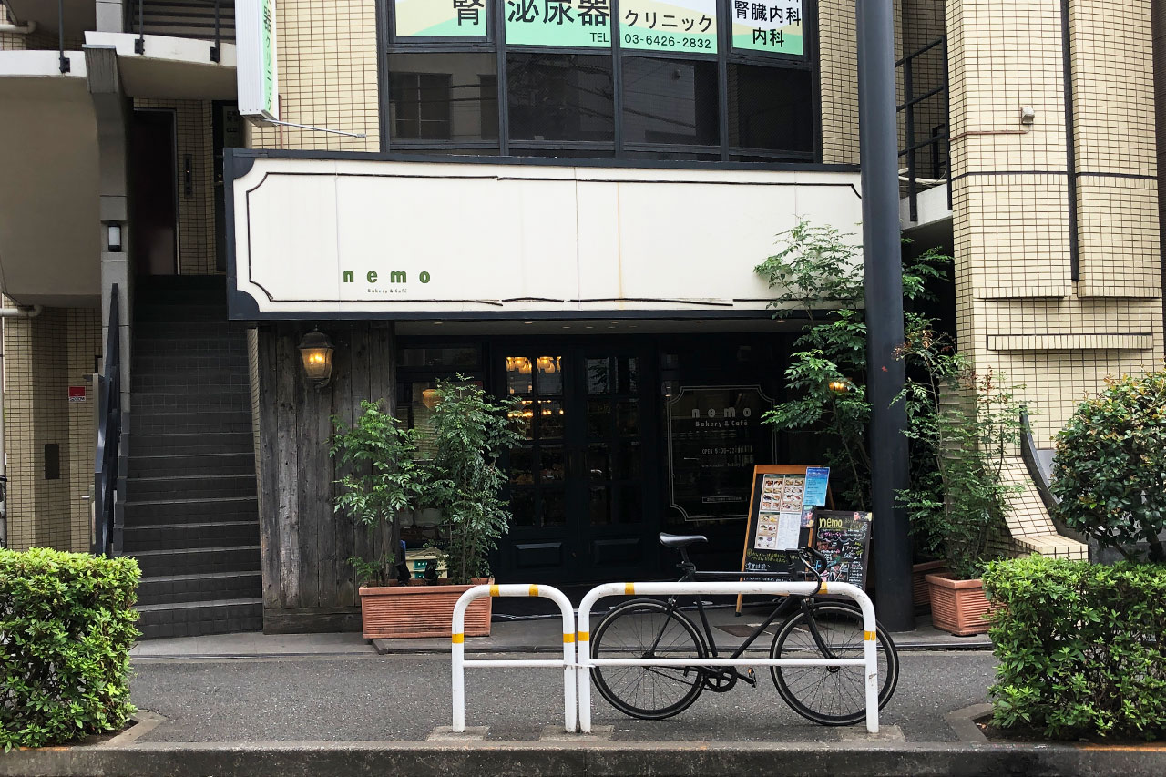 武蔵小山のパン屋「nemo」の外観