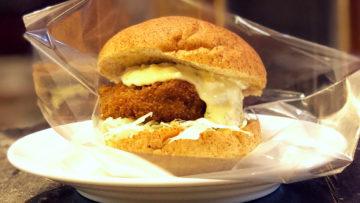 武蔵小山のパン屋「nemo」の「黒毛和牛のメンチカツバーガー」がグルメバーガーに負けないくらいおいしかった