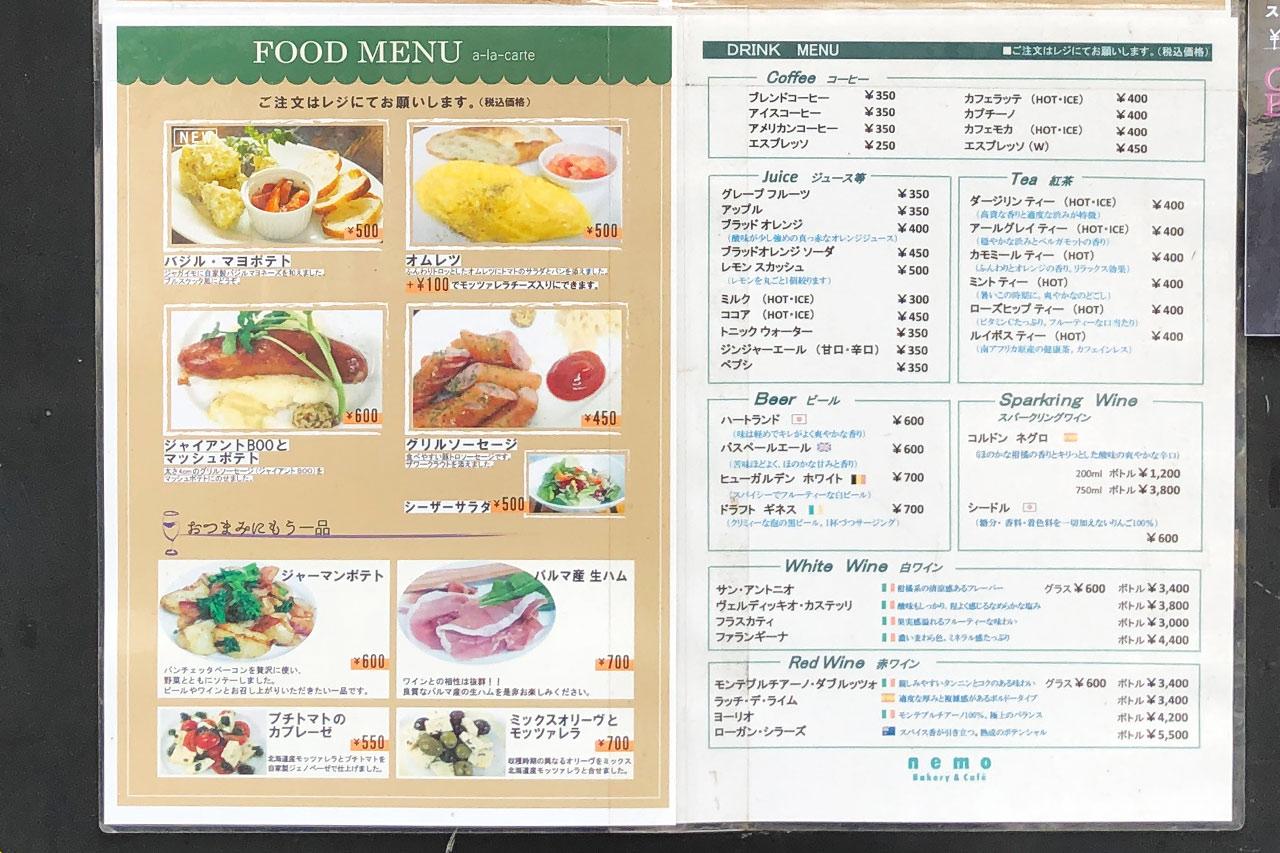 武蔵小山のパン屋「nemo」のイートインメニュー2