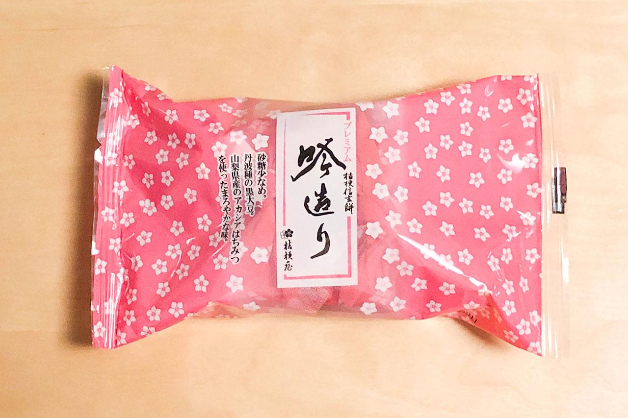 桔梗信玄餅吟造り(2個入り)のパッケージ